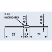 СТАБИЛИТРОН 2С 211 Ц ст