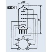 РАДИОЛАМПА 6Ж2П  (аналог (6Ж2П-ЕВ))
