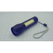 ФОНАРЬ YYC-511  (аналог (BL-511)) 1мощ.+1больш., акк USB