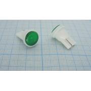 АВТОЛАМПА T10 COB W5W, зеленый