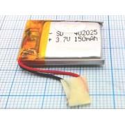 АККУМУЛЯТОР LP 402025-PCM (Li-POL) (аналог (LP 422025-PCM)) 3,7В 150мА/ч