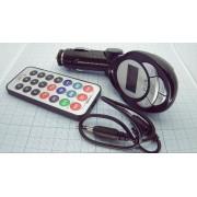 МОДУЛЯТОР KD-200 MP3  (аналог (LC-663))