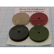 ДИСКИ для шлифовки и полировки металлов  (4шт)