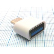 ПЕРЕХОДНИК USB 3.0 гн. - TYPE-C шт.