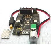 ПЛАТА стерео Bluetooth усилитель  TPA3116 2х50Вт