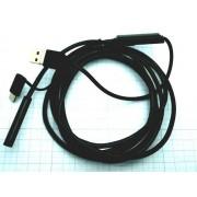 БОРОСКОП 7мм 2м USB/MicroUSB/TYPE-C жесткий кабель