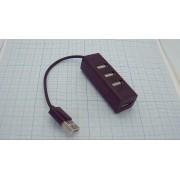 USB-КОНЦЕНТРАТОР UH-204 4 входа  (аналог (18-4105-1))