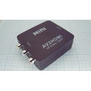 ВИДЕОКОНВЕРТЕР вход Video + Audio L/R (RCA) - выход HDMI  №5-985