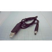 КАБЕЛЬ USB 5В - DC 2,1х5,5мм 12В  повышающий
