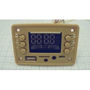 МАГНИТОЛА 6514 USB/SD/FM Bluetooth 5.0 12В с ПДУ 4 канала