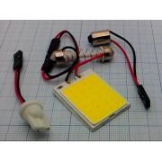 МАТРИЦА светодиодная 12В 24св-в 25х35мм  белая для авто с адаптером
