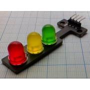 МОДУЛЬ СВЕТОДИОДНЫЙ мини-светофор  5В для Arduino