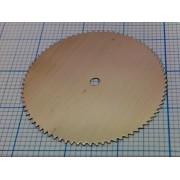 ПИЛА 32ммх0,5мм сталь дисковая