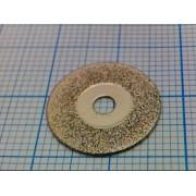 ДИСК d-16мм  алмазный