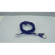 ШНУР 680BL  1,2м 2,4А для micro USB