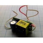 ДРАЙВЕР светодиодный 6-13В 900мА 2-3 х 3Вт вх. 85В-277В вых.