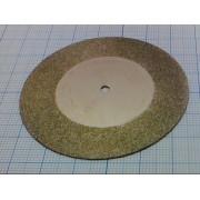 ДИСК d-60мм  алмазный