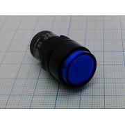 ИНДИКАТОР D16PLR1-000KB 24В/40мА/LED  синий