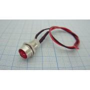 ЛАМПА 12В  светодиодная, красная