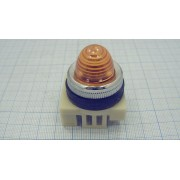 АРМАТУРА AH25  (аналог (ZMO)) светосигнальная,оранжевая