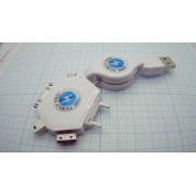 НАБОР переходников USB (6шт)  65см