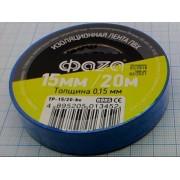 ИЗОЛЕНТА ПВХ (синяя) (аналог Isoflex(EG) Эра) 15мм х 20м