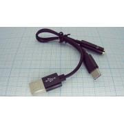 ПЕРЕХОДНИК TYPE-C шт. - 3,5 мм гн.+USB