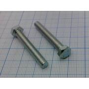 БОЛТ М5 х 35 мм  (5шт)