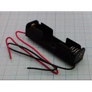 КОРОБ BH311  (аналог (14500)) АА х 1 для батареек