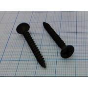 САМОРЕЗ 3,5 х 32 мм  по металлу (31шт)