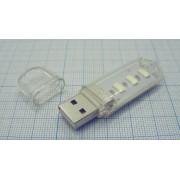 ФОНАРЬ USB  в корпусе