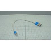 ШНУР DRM-OS2-03  lighting 0,2м