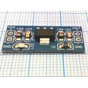 СТАБИЛИЗАТОР AMS1117 для Arduino 3,3В