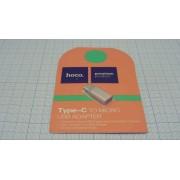 ПЕРЕХОДНИК micro USB гн. - TYPE-C шт.  розовое-золото
