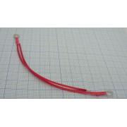 ПРОВОД УПРАВЛЕНИЯ D=8 мм L=12.5 см  (красный)