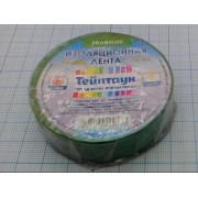 ИЗОЛЕНТА ПВХ 15ммх10м  (зеленая)