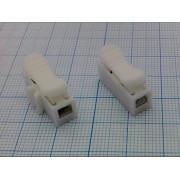 ЗАЖИМ для проводов  1х0,5-3,5мм2 (10А 220В)