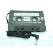 АДАПТЕР CD/MP3 - 3.5мм шт. кассета для автомагнитолы