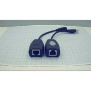 АДАПТЕР-УДЛИНИТЕЛЬ USB F/M - 2 х RJ 45 18-1176 гибкий