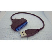 АДАПТЕР к жесткому диску Sata  USB 3.0/22pin 0,2м