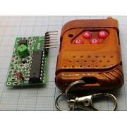 БЕСПРОВОДНОЙ приемник-передатчик 433МГц 3,3-5В М4 4 кнопки для Arduino