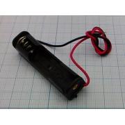 КОРОБ BH411-1 для батареек 1хААА