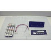 МАГНИТОЛА USB/SD Bluetooth  12В