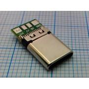 ВИЛКА №161 TYPE-C  MC-376