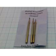 НАБОР алмазных шлифовальных головок (3шт) 0,5-2мм