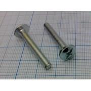 ВИНТ DIN967 М4 4х30мм  (+) (10шт)