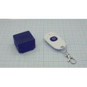 БЕСПРОВОДНОЙ приемник-передатчик 1 кнопка  (аналог (VBESTLIFE)) 433МГц 12В
