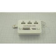 РАЗВЕТВИТЕЛЬ USB 18-4121  3 порта + картридер