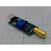 ДАТЧИК наклона механический  для Arduino