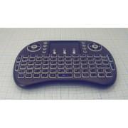 ПДУ с беспроводной клавиатурой  (с подсветкой)